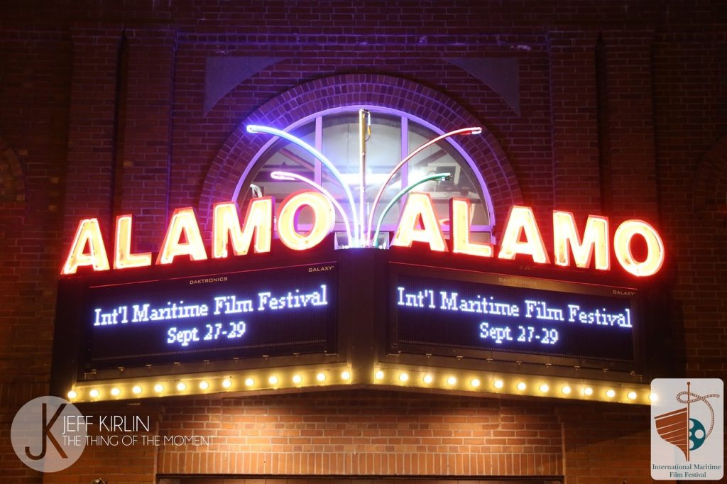 Bucksport's state-of-the-art Alamo Theatre, Maine (USA)